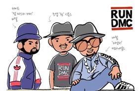 아마존에 소송건 '힙합+패션 선구자' RUN-DMC