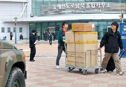 South Korean officials pass through the inter-Korean border office in Goseong, Gangwon Province, yesterday. Kim Myung-sub/The Korea Herald