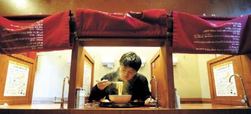 A man enjoys ramen alone at Ichimen, a ramen house in Sinchon. Park Hae-mook/ The Korea Herald