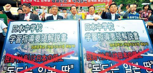 Korean teachers hold a rally denouncing Tokyo's claim to the Dokdo islets in front of the Japanese Embassy in Seoul last year. Kim Myung-sub/The Korea Herald