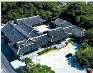 A view of Korea House