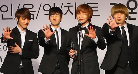 Super Junior (Yonhap)
