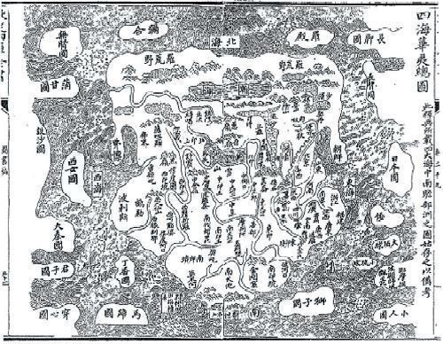 Sihai Huayi Zongtu (1532)