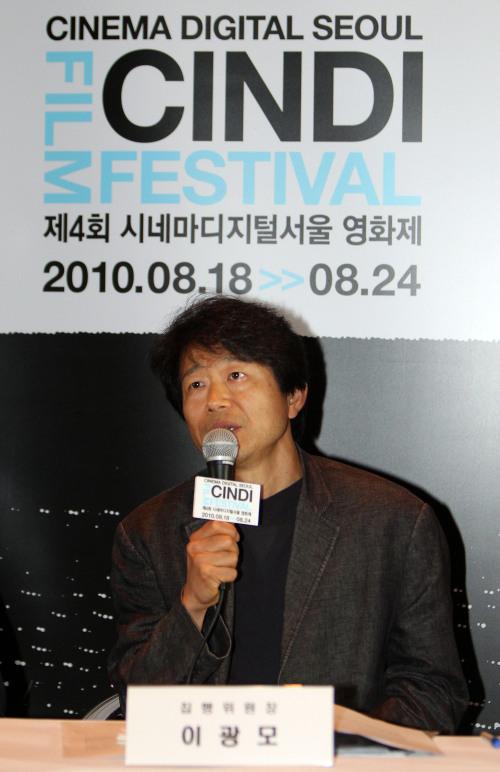 Director Lee Kwang-moYonhap News