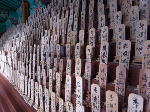The memorial tablets of Korean A-bomb victims are enshrined at analtar in Hapcheon, South Gyeongsang Province.Lee Ji-yoon/Tha Korea Herald