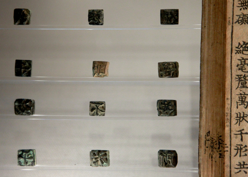 "Twelve newly-found metal print types are claimed to be the world's oldest by Nam Kwon-Heui, a professor at Kyungpook National University and Dabosung Antique in Seoul. On the right is a copy of ""Sermons of Buddhist Priest Nam Myeongcheon."" (Yonhap News)"