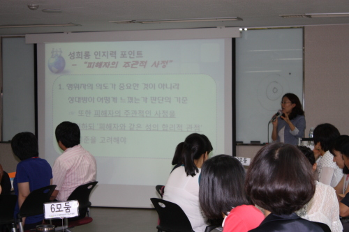 Gender education trainer Jeon Mi-hyun lectures at the Korean Institute for Gender Equality Promotion and Education on sexual harassment in Seoul on Aug. 16. (Claire Lee/The Korea Herald)