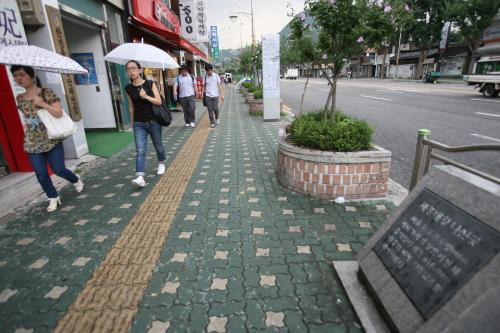 A stone sign marks Junsubang, the birthplace of King Sejong.