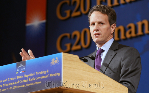 U.S. Treasury Secretary Timothy Geithner (Yonhap News)