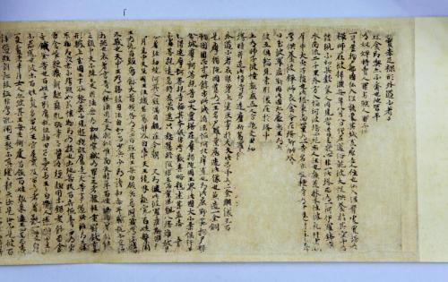 """""""Wangocheonchukgukjeon,"""" or """"Memoir of the Pilgrimage to the Five Kingdoms of India"""" by Hyecho, a monk from Silla Kingdom during the 8th century, was first discovered in China in 1908. This month, it has been newly translated by Ji-an, one of Korea's renowned monks. (Courtesy of Bulkwang)"""