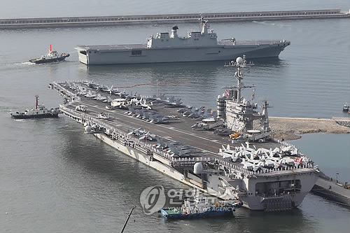 USS George Washington carrier (Yonhap News)
