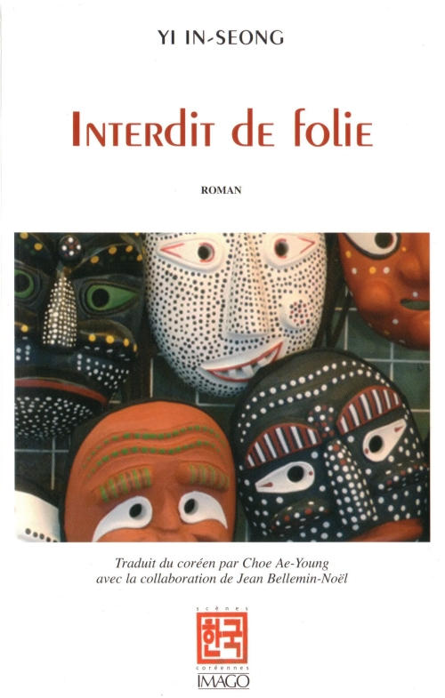 "The Korean-French translation work ""Interdi t de Fol ie (Wanting to Go Insane, Yet Unable)."""