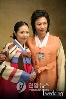 (Rumiko Tani andhusband Kim Jung-min))