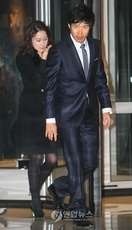 (Hong Eun-hee and her husband)
