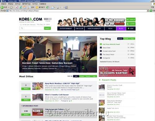 Screen captures of the Korea.com website. (Korea.com)