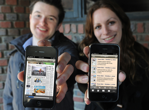 The Korea Herald is set to launch its iPhone app to join the drive to produce digital news customized for smartphones. (The Korea Herald)