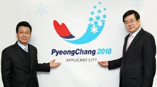 The IOC will announce the host city for the 2018 Winter Olympic Games on July 6. PyeongChang is a bid city for the Games.