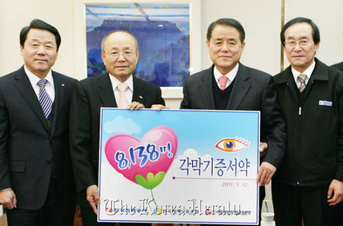 KEPCO Pesident Kim Ssang-soo (second from right) holds a donation registration certificate with Park Jin-tak (second from left), director of Korean Organ Donor Program on Wednesday. (Korean Organ Donor Program)
