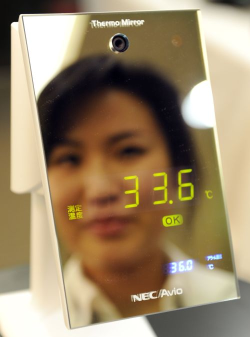 The thermo mirror can provide an alarm to alert the user when they have a fever. (AFP-Yonhap News)