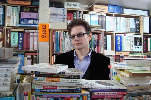 B.R. Myers, professor of international studies at Dongseo University (Courtesy of B.R. Myers)