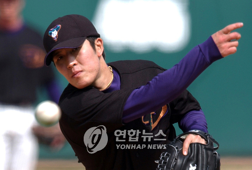 Kim Byung-hyun(Yonhap News)