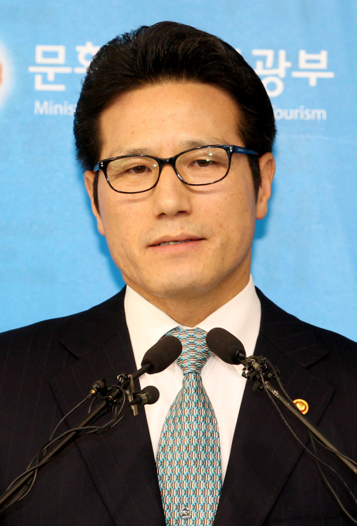 Minister of Culture, Sports and Tourism Choung Byoung-gug speaks during a press conference at the culture ministry in Seoul on Thursday. (Yonhap News)