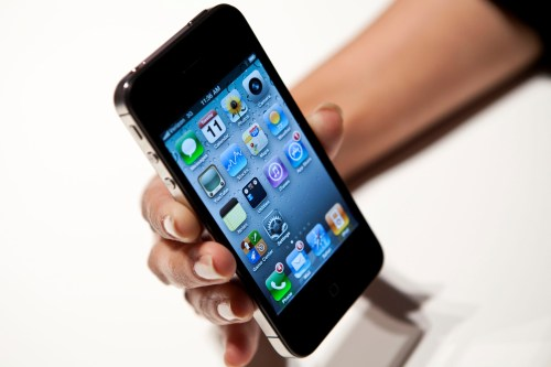 iPhone 4 (Yonhap News)
