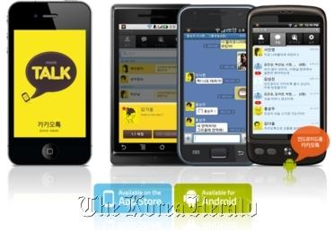 Popular mobile messenger Kakao Talk