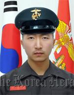 Seo Jung-woo