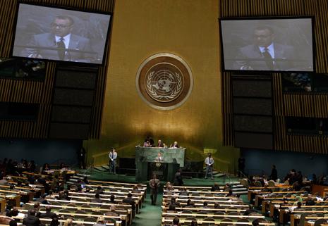United Nations headquarters(AP/Frank Franklin II)