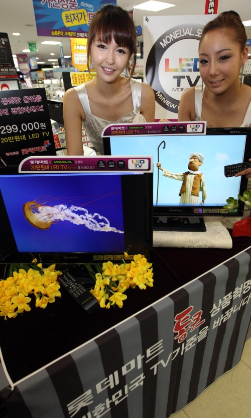 Ultra-cheap 24-inch televisions on display at a Lotte Mart branch in Seoul (Yonhap News)