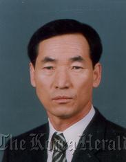 Lee Sam-ung
