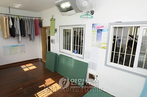 The interior of a prison cell. (Yonhap News)