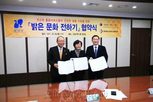 Korea United Pharm CEO Kang Duk-young (right) with Gangnam-gu chief Shin Yeon-hee (center) and Korean Senior Citizens Association Chairman Lee Sim in Seoul on Monday.   (Korea United Pharm)