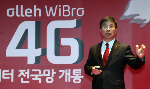 Pyo Hyun-myung, president of KT's mobile business group, announces the establishment of a fourth generation wireless broadband network across the nation in a news conference at its headquarters in downtown Seoul on Wednesday. (Yonhap News)