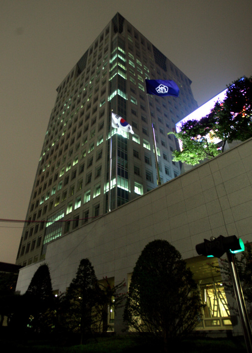 The Ministry of Foreign Affairs and Trade (The Korea Herald)