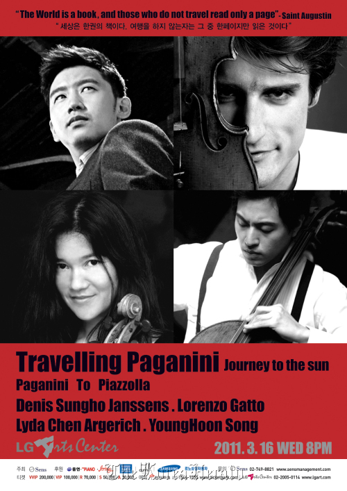 "Clockwise from top left: Guitarist Denis Sung-ho Janssens, violinist Lorenzo Gatto, cellist Song Young-hoon and violist Lyda Chen Argerich in the poster for ""Travelling Paganini: Journey to the Sun.""  (Sens Management)"