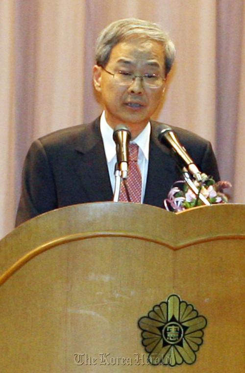 Lee Kong-hyun