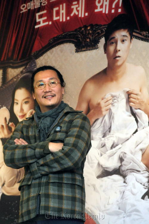"""Director Jung Woo-cheol says his debut film, """"Shotgun Love,"""" aims to chase two hares at once ― laughter and addressing social problems. (Ahn Hoon/ The Korea Herald)"""