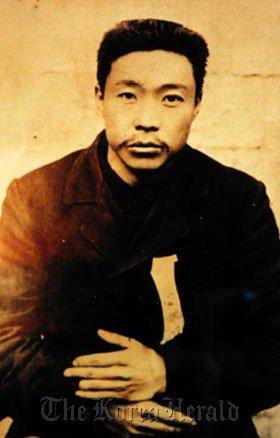 Ahn Jung-geun