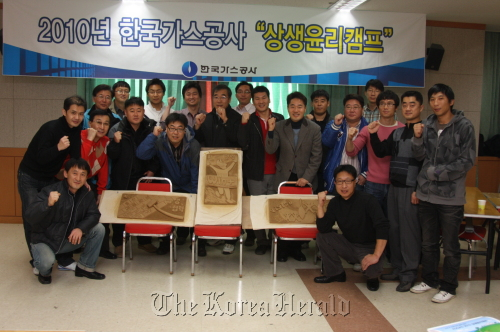 Korea Gas Corp. employees participate in its Mutual Growth Camp, where they discuss ways to boost their moral consciousness and integrity, in 2010. (KOGAS)