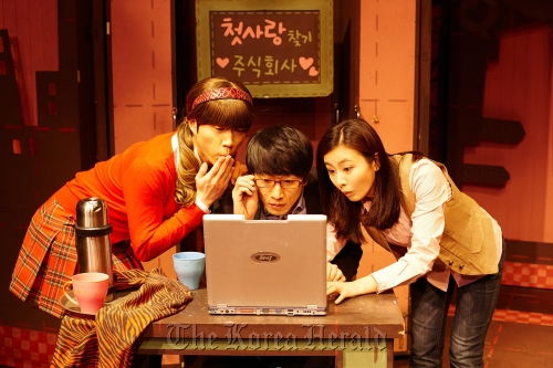 """A scene from """"Finding Kim Jong-wook."""" (Story P)"""