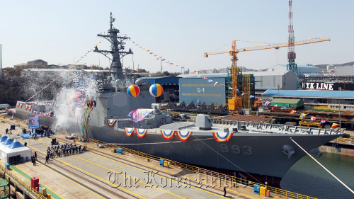 South Korea's third Aegis-equipped destroyer, the Seoae Ryu Seong-ryong, is launched at a shipyard in Ulsan on Thursday. (Yonhap News)
