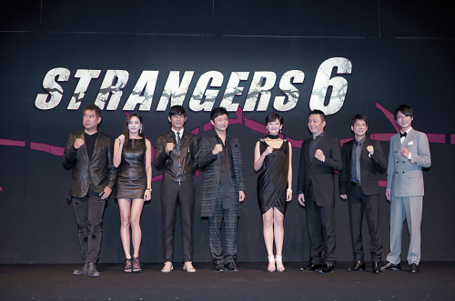 "The main cast and crew of ""Strangers 6"" (left to right) — director Ryuhei Kitamura, Han Chae-young, Oh Ji-ho, Yu Song Yan, Zhang Peng Peng, director Ma Jin, Toshiaki Karasawa and Masaya Kikiwada — attend the drama's press conference in Seoul on March 3. (YTREE MEDIA)"