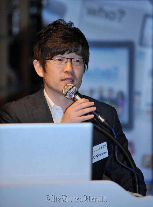 Lee Jin-soo