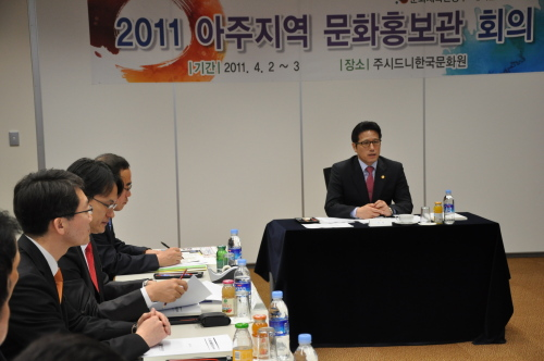 Culture Minister Choung Byoung-gug (right) speaks at a meeting with directors of Koreancultural centers and culture and press consuls of Korean embassies and consulates in Asia in Sydney on Saturday. (KOCIS)