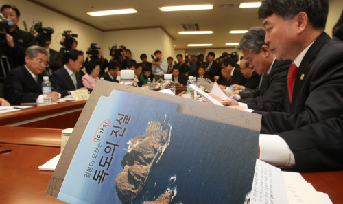 Lawmakers and government officials discuss measures against Japan's territorial claims over Dokdo at the National Assembly on Monday. (Yonhap News)
