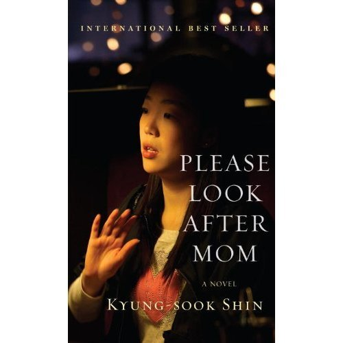 "(The cover of Shin Kyung-sook's ""Please Look After Mom,"" published by Alfred A. Knopf in the U.S. Yonhap News)"