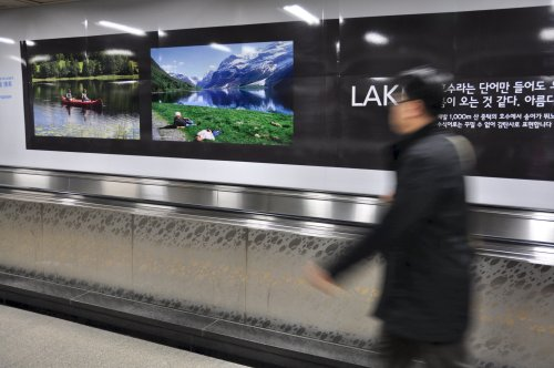 Samgakji Subway exhibition displays Norway's history with Korea and natural attractions like fjords, mountains and the midnight sun. (Yoav Cerralbo/The Korea Herald)