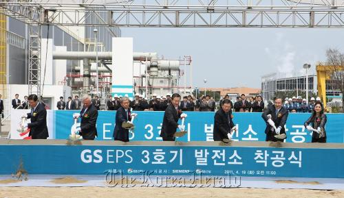 "GS Electric and Power Services holds a groundbreaking ceremony for the building of a ""green"" high-efficiency liquefied natural gas combined cycle power plant in Dangjin, South Chungcheong Province, on Tuesday. GS Group chairman Hur Chang-soo (center) and other group officials attended the function. (GS EPS)"